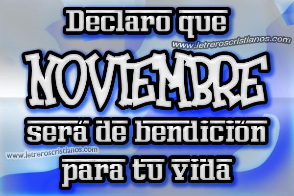 Declaro-que-Noviembre-sera-de-bendicion-para-tu-vida